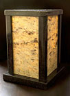 Kaslite Black/ Kashmir Gold Granite Lighting by Vincent Mcgrath